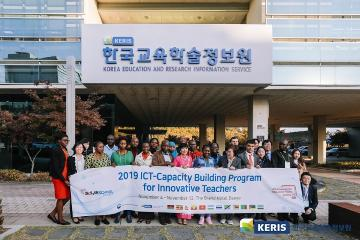 Opening Ceremony for the 2019 ICT Capacity Building Programme for Innovative Teachers in Daegu