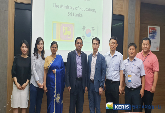 Additional Secretary of Ministry of Education of Sri Lanka visited KERIS