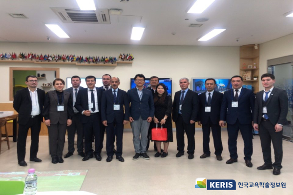 Guests from the Tashkent University of Information Technologies (TUIT) Visited KERIS