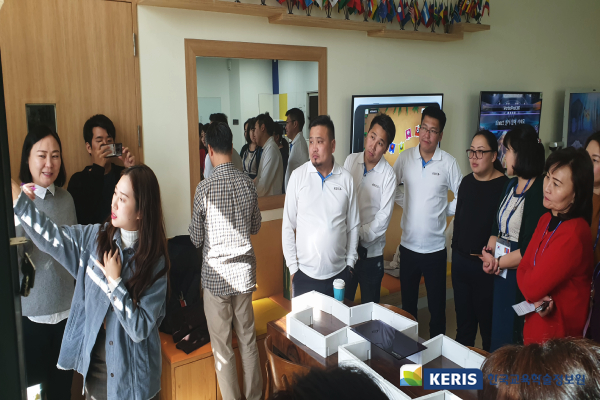 Education Officials from Mongolia Visited KERIS